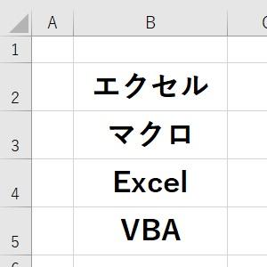 初級 エクセル 【エクセル初心者必見!】Excel学習入門サイト10選
