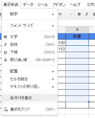 付き 条件 条件 複数 スプレッド シート 書式 【スプレッドシート】「条件付き書式」を設定・表示・削除する方法
